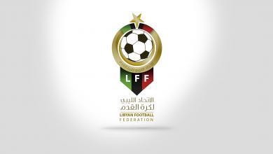 الاتحاد الليبي لكرة القدم