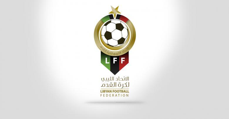 شعار الاتحاد الليبي لكرة القدم