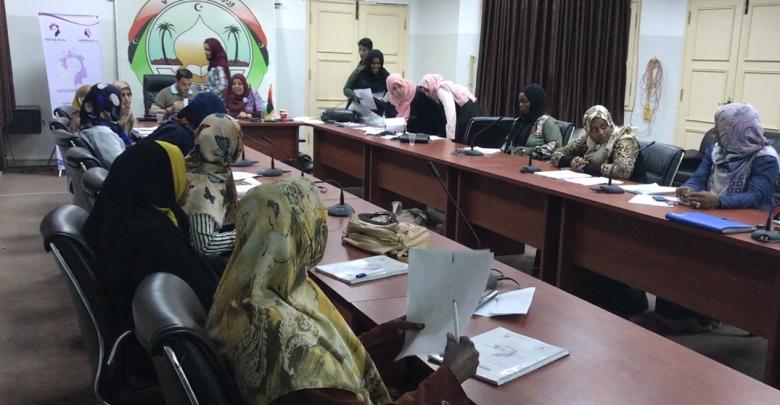 دورة في الزاوية لتمكين المرأة اقتصاديا