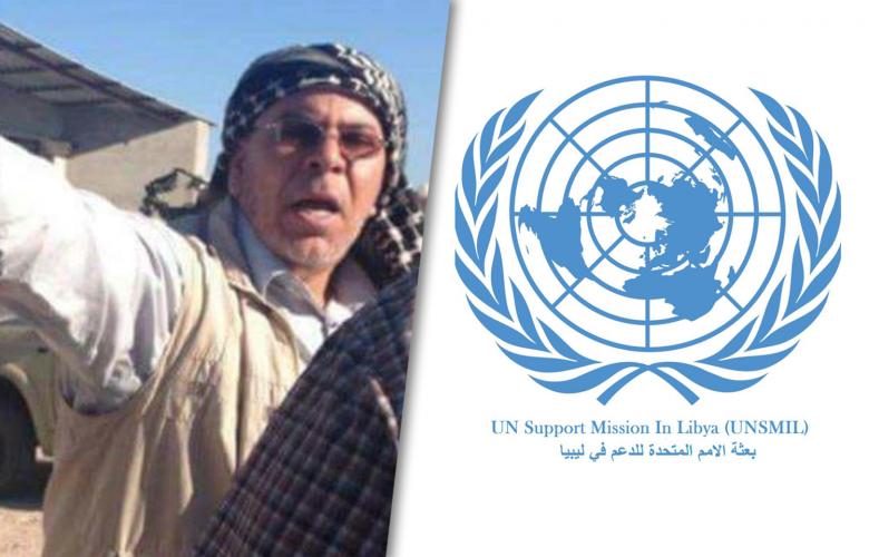 بعثة الأمم المتحدة وصلاح بادي
