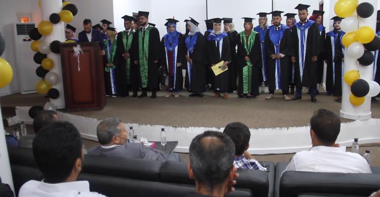 احتفالية جامعة سرت بمناسبة تخرج 28 طالبا وطالبة من أقسام العلوم الصحية