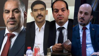 محمد عماري زايد وأحمد معيتيق وأحمد حمزة وعبدالسلام كاجمان
