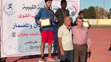 صورة اختتام بطولة ليبيا للميدان والمضمار