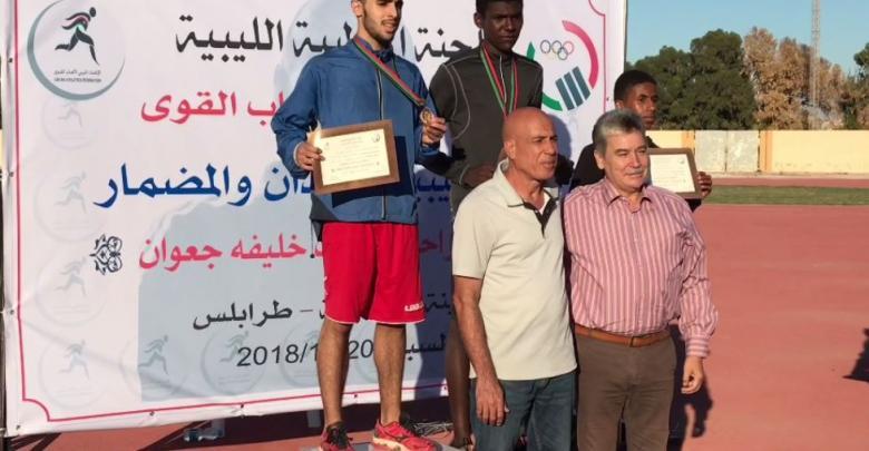بطولة ليبيا للميدان والمضمار