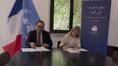 اتفاق دعم الانتخابات الليبية بين فرنسا والأممِ المتحدة