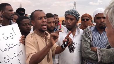 احتجاجات في فزان