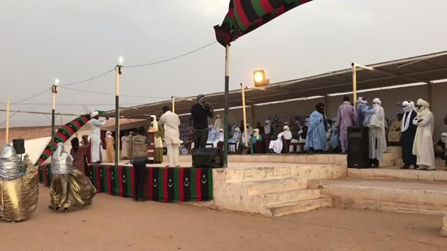 احتفالية ذكرى معركة ايسين - غات