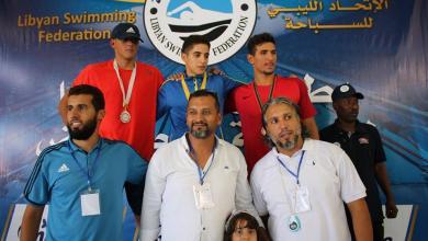 اختتام بطولة ليبيا للسباحة