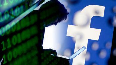 اختراق فيسبوك
