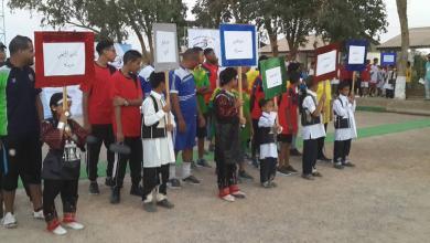 Photo of انطلاق بطولة ليبيا للكرة الحديديةفي هون