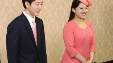 الأميرة اليابانية أياكو