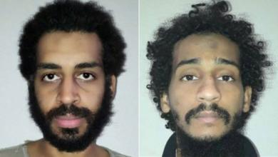 الإرهابي الشافعي الشيخ وأليكساندا كوتي