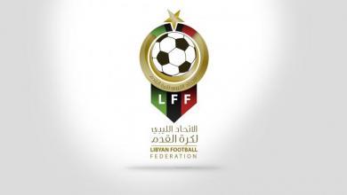 Photo of لجنة المسابقات تخاطب الأندية للمشاركة في كأس ليبيا