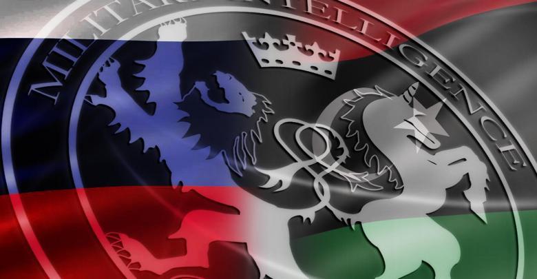 الاستخبارات البريطانية - ليبيا - روسيا