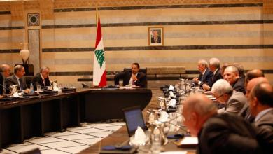 """Photo of """"غرائب مرتقبة"""".. في الحكومة اللبنانية الجديدة"""