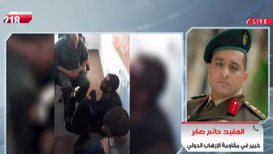 الخبير في مقاومة الإرهاب الدولي العقيد حاتم صابر