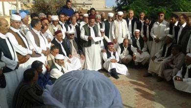 وقفة احتجاجية لقبيلة العبيدات من التميمي