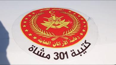 Photo of الكتيبة 301 مشاة تتمركز جنوب طرابلس