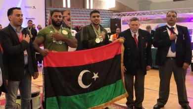 منتخب القوة البدنية الليبية