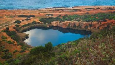 صورة براك نوط … وجه آخر لجمال الطبيعة في ليبيا