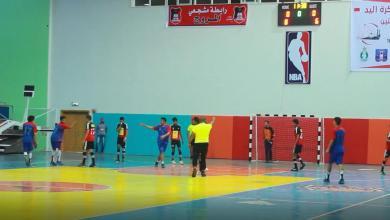Photo of المرج تحتضن بطولة كرة اليد للناشئين
