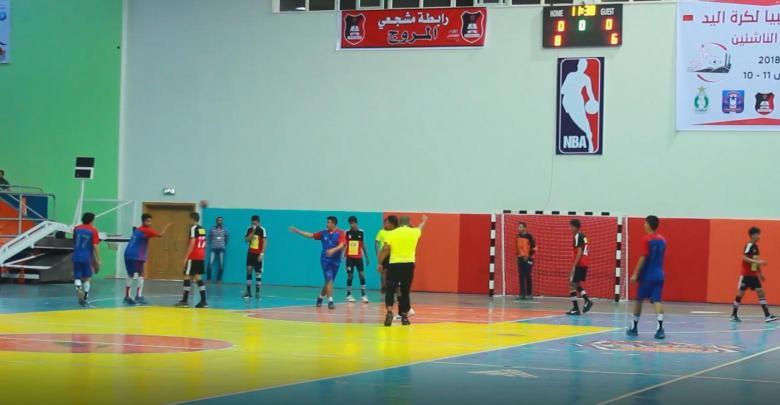 بطولة كرة اليد للناشئين
