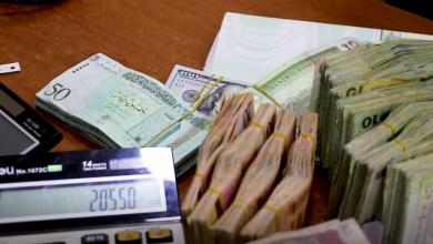 Photo of العملات الأجنبية تنخفض أمام الدينار
