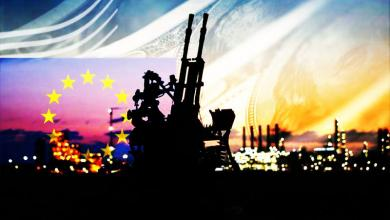 المفوضية الأوروبية والدولار - تعبيرية