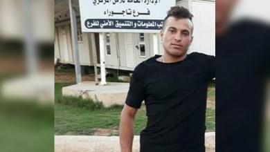 "Photo of تصفية ""الحنكورة"".. الليبيون بين ""الفرح والحزن والخطر"""