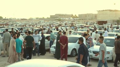 سوق زليتن للسيارات