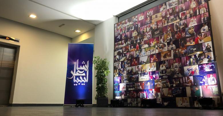 "Photo of ترقب كبير لـ""رسالة"" شاعر ليبيا الليلة.. قبل الحسم"