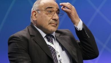 "Photo of عادل عبد المهدي ""صديق العدوين"".. قصة ""انهيار مُهادِن"""