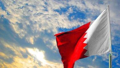 Photo of البحرين تجدد دعمها لموقف مصر من الأزمة الليبية