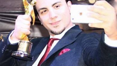 Photo of وفاة الإذاعي الشاب علي صالح