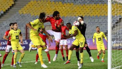 صورة الوصل الإماراتي يفرض التعادل على الأهلي في مصر