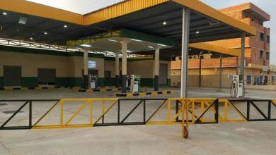 Photo of محطة وقود السواني تعاود تقديم خدماتها للمواطنين