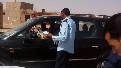 Photo of مديرية أمن الشاطئ الغربي تجاهر بالأمن