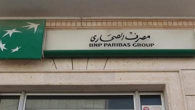 Photo of إعلان هام من مصرف الصحاري بشأن الاعتمادات