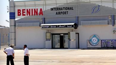 مطار بنينا في مدينة بنغازي