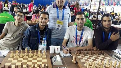منتخب الشطرنج الليبي - الأولمبياد العالمي