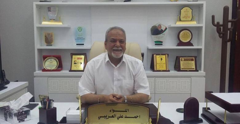 عميد بلدية بنغازي السابق اللواء أحمد العريبي