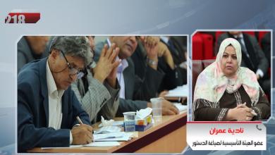 Photo of عمران لـ(Live):  مسودة الدستور.. ليست إقصائية