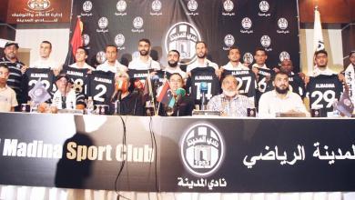 Photo of نادي المدينة يقدم لاعبيه الجدد بشكل احترافي