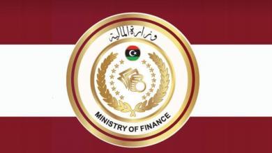"""صورة """"مالية الوفاق"""" تستنكر احتجاز رئيس لجنة ترشيد المرتبات"""