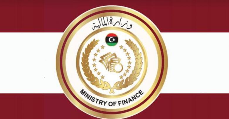 وزارة المالية بحكومة الوفاق الوطني
