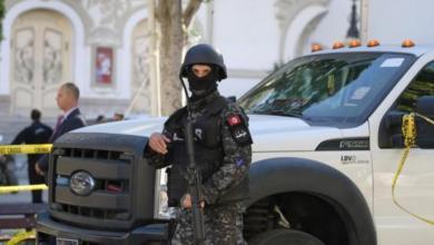 صورة منى جبلة انتحارية تونس.. القصة كاملة
