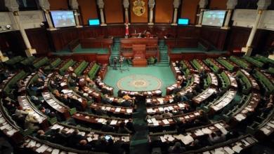 صورة تونس تُكافح التمييز العنصري بالقانون