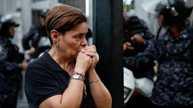 برلماني فنزويلي يسقط من طابق عاشر المخابرات