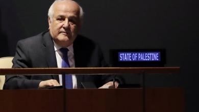 رياض منصور - مندوب فلسطين في الأمم المتحدة