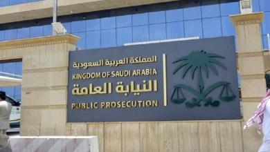 "Photo of النائب العام السعودي يكشف ما حدث لـ"" خاشقجي"""